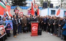 الشعبية تنظم وقفة مساندة للأسرى أمام مقر المندوب السامي في مدينة غزة