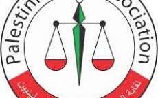 نقابة المحامين: راتب الموظف حق وليس منة من أحد