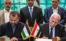 تفاصيل رد حركة فتح على الورقة المصرية للمصالحة