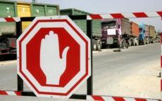 عاااجل: إغلاق معبر كرم أبو سالم بشكل كامل