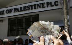 صرف المنحة القطرية لموظفي غزة غداً عبر فروع البريد