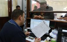 خدمات الجمهور في بلدية غزة تتلقى 16 ألف معاملة خلال العام 2018