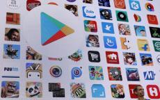 آلاف التطبيقات على متجر جوجل تنتهك خصوصية الأطفال.. ولا أحد في مأمن!