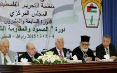 الجبهة العربية الفلسطينية: المشاركة في المجلس المركزي ضرورة وطنية لمواجهة التحديات التي تعصف بالقضية الفلسطينية