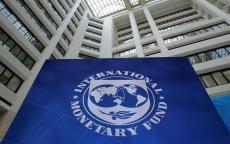صندوق النقد الدولي يمنح مصر ملياري دولار