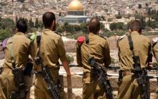 الشرطة الاسرائيلية توقف جنديين إسرائيليين سرقا وتحرشا بفلسطينيات!