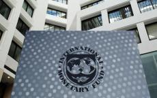 صندوق النقد يوافق على صرف ملياري دولار لمصر