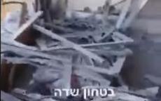 شاهد: ماذا فعل أحد صواريخ المقاومة أصاب مبنى في مستوطنة (سديروت)