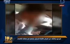 بالفيديو.. طالبة مصر الجديدة تروي تفاصيل التحرش بها داخل تاكسي