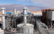 اتفاق تعاون بين روسيا والسعودية للاستخدام السلمي للطاقة النووية