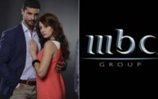 MBC توقف عرض جميع المسلسلات التركية... وتخرج عن صمتها للمرة الأولى!