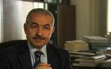 اشتيه: نرحيب بأي حل ينهي الاحتلال الإسرائيلي عبر مؤتمر دولي