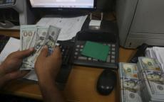 تنويه هام: استكمال صرف المنحة القطرية 100$ من مكاتب البريد