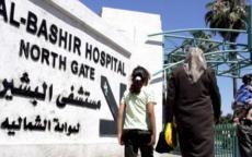 مدير مستشفى أردني يكشف فساداً كبيراً فيتلقى تهديدات بالقتل.. مئات العمال يتقاضون 400 ألف دولار شهرياً، ورئيس الوزراء يتدخل
