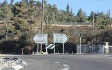 فتح تحذر التجار الفلسطينيين الذين سيحتفلون في مستوطنة