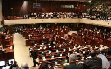 معاريف: الاحتلال يصادق على قانون اقتطاع رواتب الأسرى من أموال السلطة