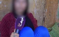 فيديو: جريمة اغتصاب جماعي تهزّ المغرب.. 10 اختطفوا ابنة الـ 17 وشوهوها