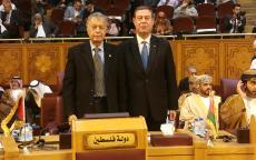 رؤساء البرلمانات العربية يطالبون بتنفيذ قرار قطع العلاقات مع أية دولة تعترف بالقدس عاصمة لإسرائيل