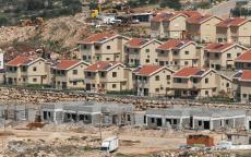 استثمارات إسرائيلية بقيمة 200 مليون شيكل لتطوير الحي اليهودي في القدس