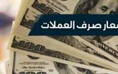 أسعار صرف العملات مقابل الشيقل الاسرائيلي اليوم الجمعة