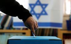 انتخابات الكنيست: نتائج الاستطلاعات في القنوات الإسرائيليّة بعد انتهاء التصويت