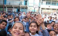 التربية: فلسطين على موعد مع كارثة بحال توقف خدمات