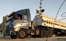 ليبرمان يكشف عن شروطه لإدخال الوقود لقطاع غزة