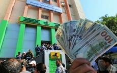 مالية غزة تصرف مساعدات لذوي شهداء مسيرات العودة وحالات البتر والشلل