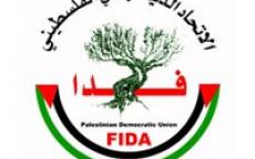(فدا) : سلطات الاحتلال الإسرائيلي مسؤولة عن استشهاد الأسير المحرر محمد عنبر