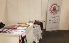 فيدار تشارك بالتراث الفلسطيني في معرض الزي الإسلامي بإسطنبول