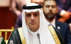 السعودية تبدأ تشكيل تكتل سياسي جديد في منطقة البحر الأحمر.. 6 دول توافق على الانضمام واثنتان ترفضان