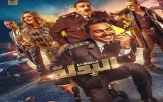 هل أثار تامر حسني غضب ماجد المصري؟ اليكم ما جرى