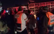 أحدهم خطيرة.. إصابة ست مستوطنين في إطلاق نار قرب مستوطنة (عوفرا)...فيديو
