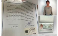 سعودي يعرض خادمته التونسية للبيع مقابل 3700 دولارا بسبب
