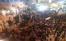 عشرات المتظاهرين في رام الله ضد قانون الضمان الاجتماعي