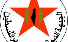 «الديمقراطية»: الانتفاضة الشعبية الفلسطينية أعادت الاعتبار للحقوق الوطنية الفلسطينية التي انقلب عليها اتفاق أوسلو الفاشل