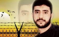 الأسير باسل مخلوف: سنوات الأسر زادتني إصراراً على مواصلة الجهاد