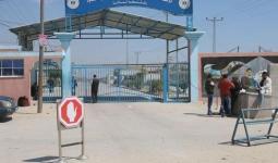 حالة المعابر في قطاع غزة اليوم