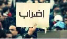 سعد يدعو عمال وعاملات فلسطين لإنجاح الإضراب العام في فلسطين غدا الثلاثاء