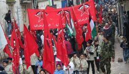 تظاهرات-الجبهة-الديمقراطية-لتحرير-فلسطين.jpg