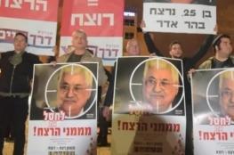 مظاهرات للمستوطنين تحرض على قتل الرئيس عباس
