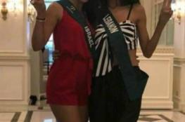 سحب لقب ملكة جمال لبنان من سلوى عكر بسبب صورة مع اسرائيلية