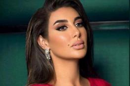 أوّل صورة من مسلسل ياسمين صبري لرمضان 2019