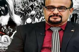 لقاء جمال نزال وفايز ابوشمالة وخبث الجزيرة