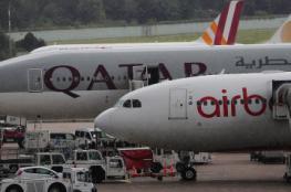 منها الخطوط الجوية القطرية والاتحاد والإمارات.. هذه شركات الطيران التي لم تتحطم لها ولا طائرة واحدة