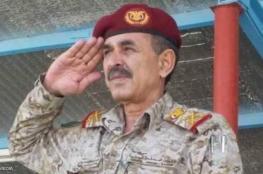 نائب رئيس أركان الجيش اليمني.. آخر قتلى