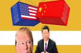 الحرب الاقتصادية بين أمريكا والصين.. قد يخسرها