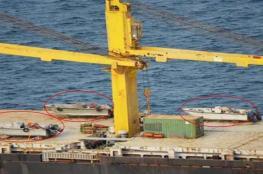 أميركا ستعاقب سفينة إيرانية متورطة بهجمات البحر الأحمر