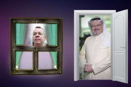 خاشقجي السعودي دخل تركيا فخرج القس الأمريكي