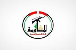 تصريح صحفي صادر عن المكتب الإعلامي للجان المقاومة في فلسطين